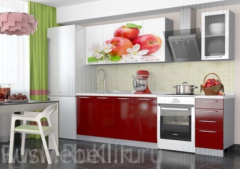 Кухня красное яблоко